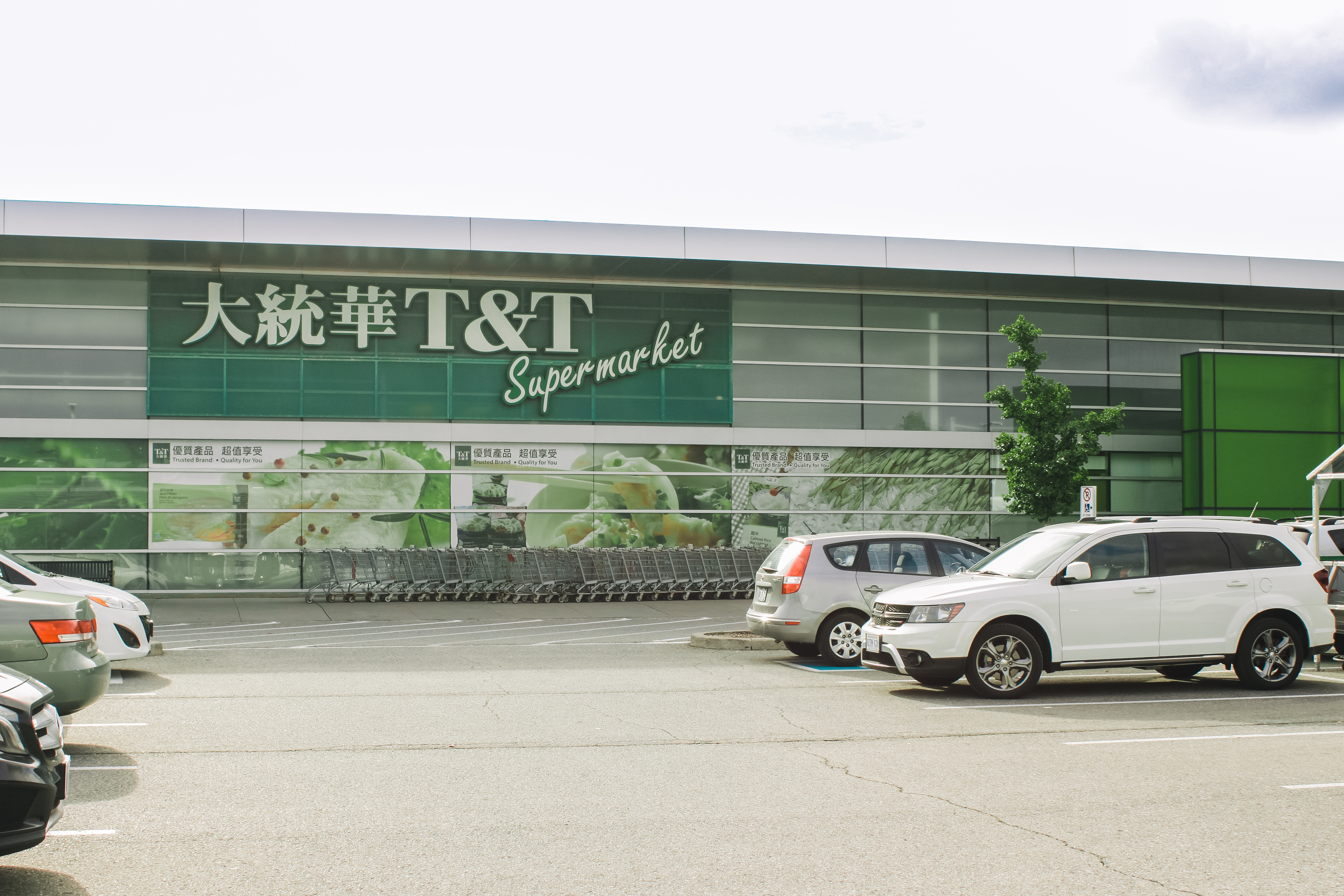 Hunt Club T&T Supermarket